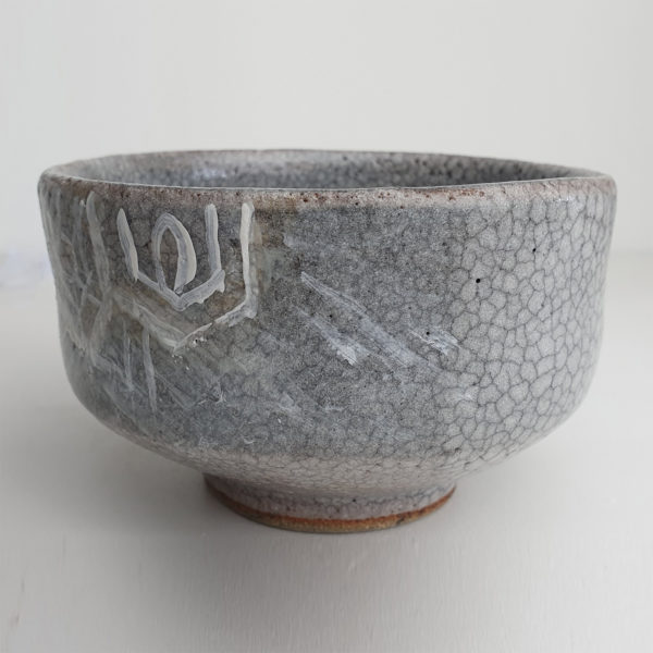 MM2side3- Special Occasion Japanese Crockery
